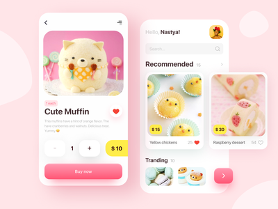 Cute Food character clean pink cute animal candy cake cutefood food cute mobile app app mobile design gradient button mobile trends design ui