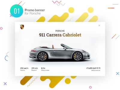 Porsche cabriolet delicious cool geometric avto title gradient graphic design silver gold trends ui design sport car 911 porsche promo web banner car