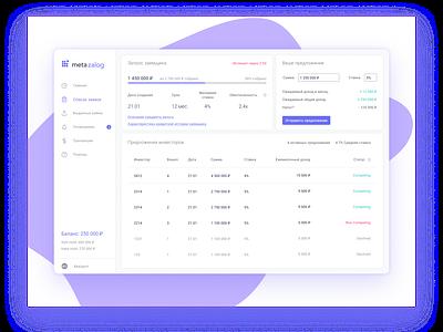 Two-side crowdlending platform showcase behance fintech finance investing product design illustrator clean web logo vector illustration ux ui design