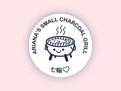 Ariana's 7 Rings fish japanese 7rings tattoo bbq grill japan ariana ariana grande 3 colors illustration logo
