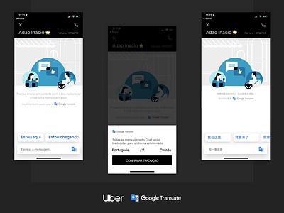 Uber + Google - Driver Communication google uber feature product mobile app design ux ui