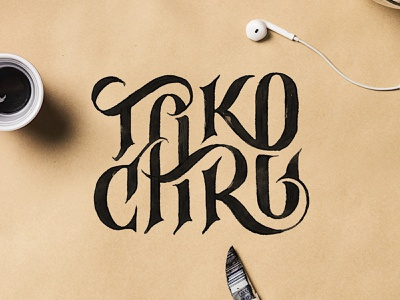 Take Care branding grit design lockup type texture lettering typography