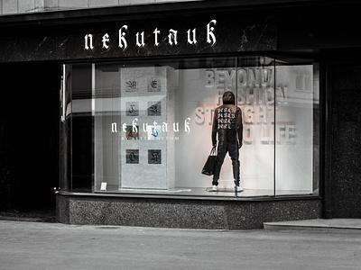 Streetwear store design concept streetwear font gothic apparel clothing fashion design exploration cyrillic modern logo design fraktur calligraphy calligraffiti logo blackletter