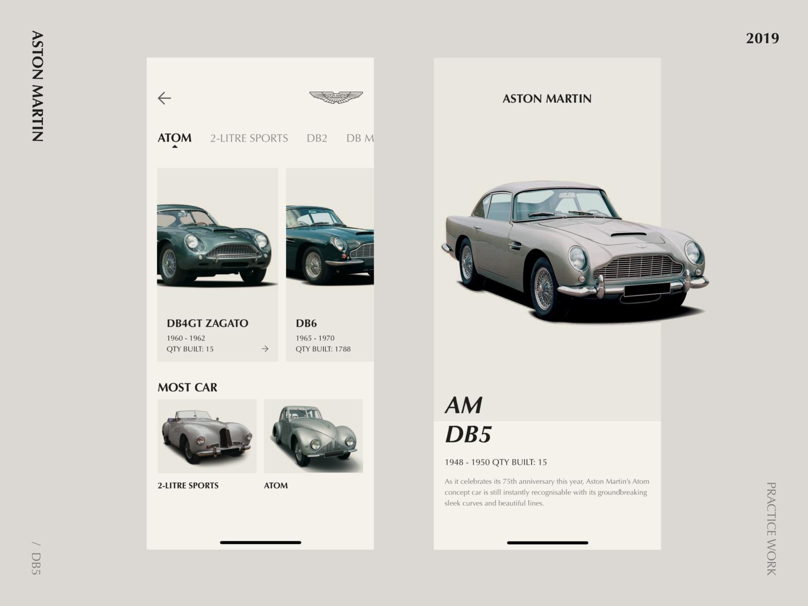 Aston Martin App Practice Work By Harding On Dribbble