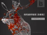 Course - (X-Particles4.0 )