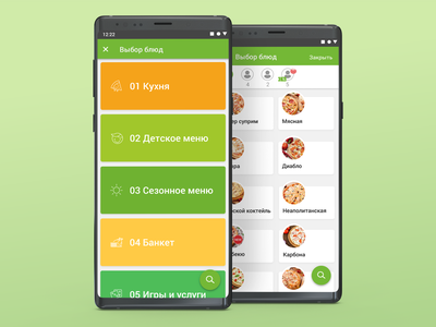 Tomato Waiter mobileapp interaction development ux ui mobile android interface design application