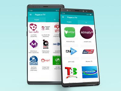 Mir bez graniz. App radio app tv app radio integration mobile screens clean ui server app development company mobile application inspiration