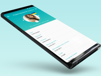 Mir bez graniz. Profile user interface user profile persona figmadesign figma social uxdesign timer profile design profile page profile app design studio