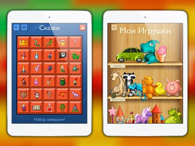 Learning mosaic ios ui app icon vector logo ux interaction illustration interface design application