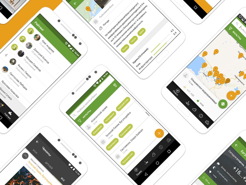 Navifish development mobileapplication mobileapp interface design android application