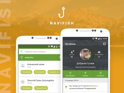 Navifish development dribbble mobile interface design android application