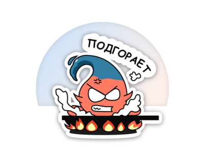 Stikers for iMessage stikers illustration interaction development mobile ios design application