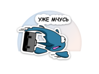 Stikers for iMessage
