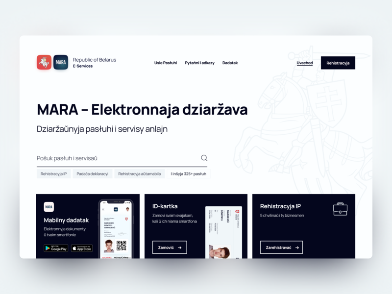 MARA - Public services online in Belarus⠀ typography logo branding ux web open government public services government services website design red white minsk belarus government website ui design