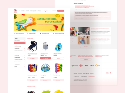 Online shop - Hippokids