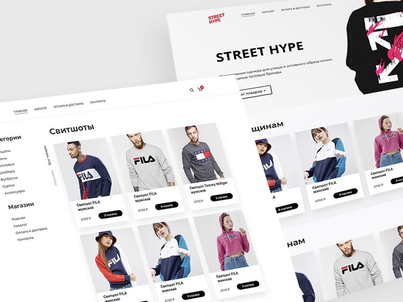 Street-hype fila supreme nike running design illustration ui uiux desktop ecommerce branding website page webdesign website design shop web clean clean ui