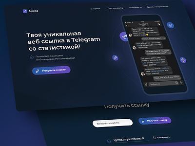 Tgmsg.ru tg rkn ton durov telegram design illustration ui uiux desktop ecommerce branding website page webdesign website design shop web clean clean ui