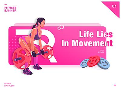 Bodybuilding Banner ux ui card illustrations banner motion bodybuilding