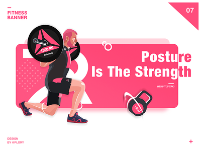 Weightlifting Banner weightlifting ux ui motion illustrations card bodybuilding banner