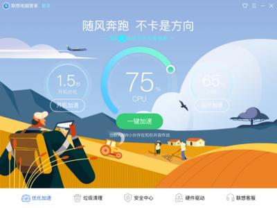 Happy labor day interface ui illustration