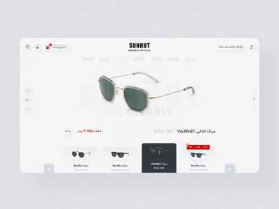Sunglasses E-Commerce Website