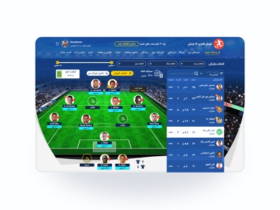 🖥Fantasy Football Website Ui soccerfantasy soccerui footablltemplate webuiuxdesign websiteui fantasyfootballui footballfantasy footballui uidesigner uidesing uxui ux uxdesign userinterface uiux uiuxdesign uidesign ui design adobexd