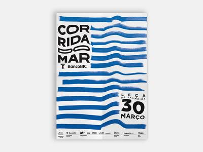 Poster 'Corrida do Mar' illustration blue motion waves run sea mar corrida poster