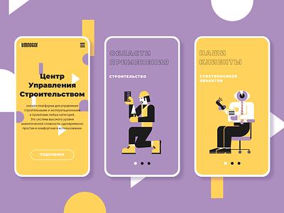 landing page for Umnogor vector moscow illustration branding design landing page