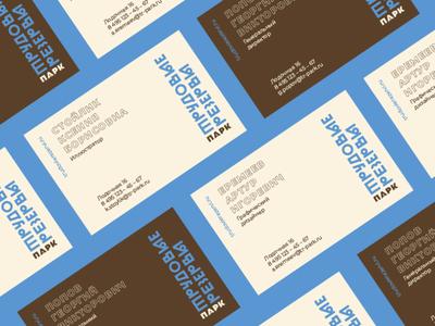 Business cards for the park Trudovie Rezervi