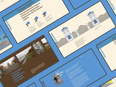 Website for park concept Trudovie Rezervi web ux ui typography park branding district moscow vector design