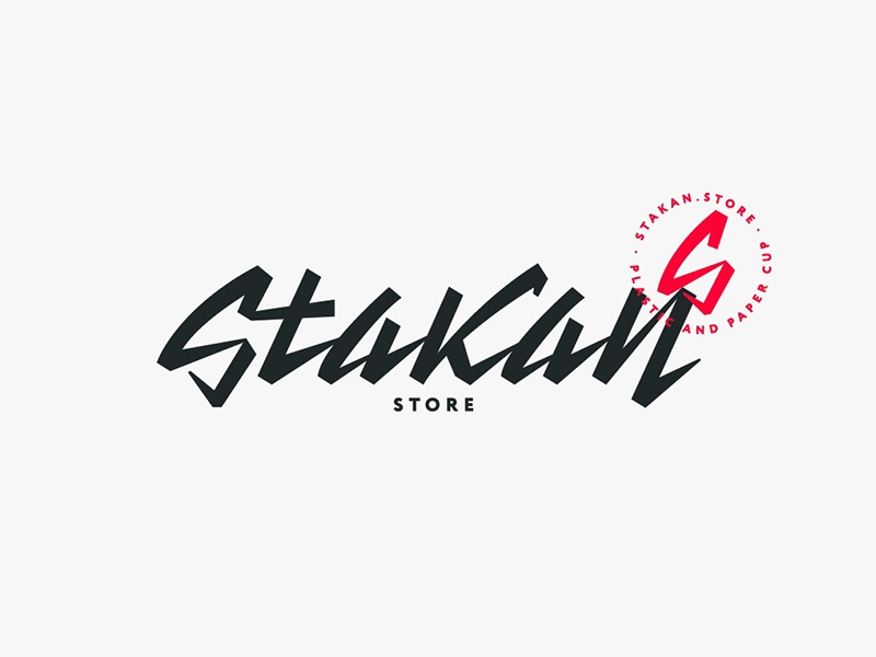 Stakan Store logotipe lettering