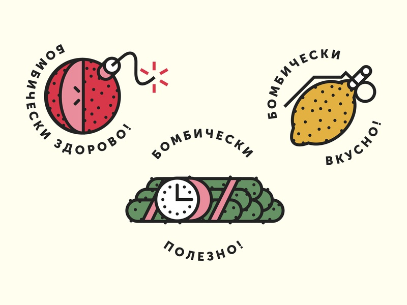 Fruit-Products vector logo branding illustration design