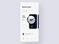 Sports equipment shop - Mobile interaction