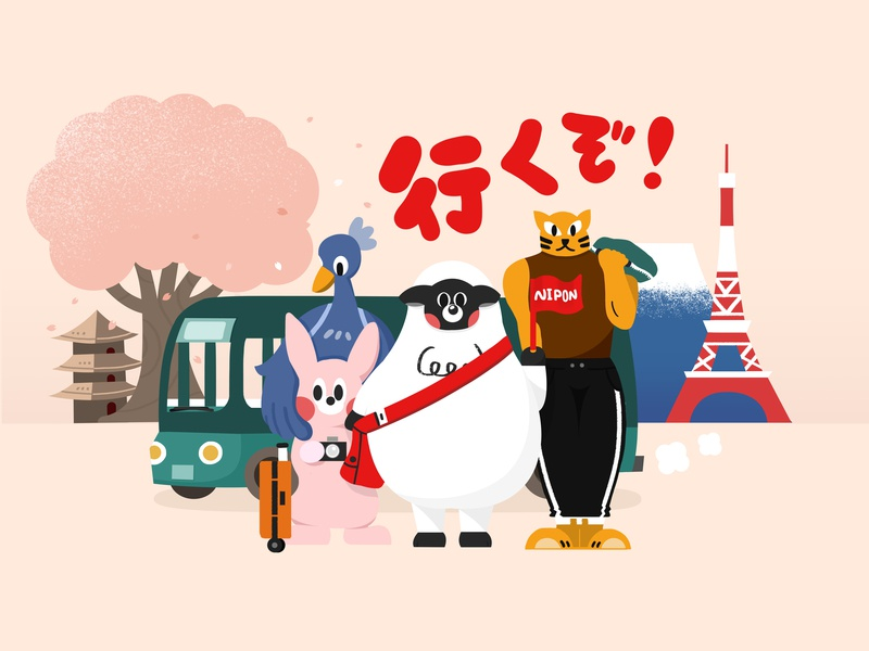 Go Japan with Amian's friends travel trip bird rabbit tiger sheep animal illustration