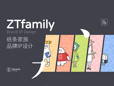 ZTfamily_brand IP Design illustration branding mascot
