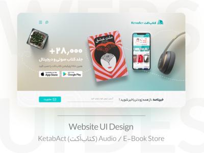 KetabAct website landing page