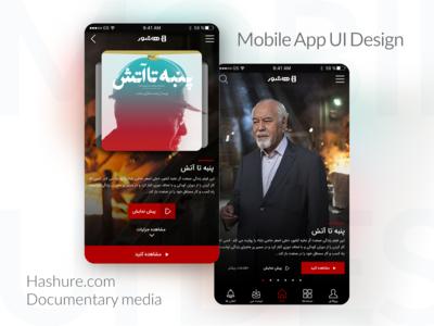 Hashure.com Mobile application UI design