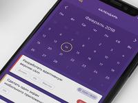 Calendar & tasks