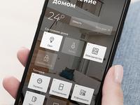 Smart home screen