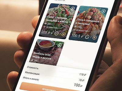Cafe app / checkout screen cart design ux ui ios app cafe checkout