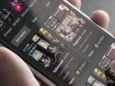 Casino home screen design app ios gambling ux ui blockchain casino