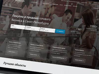 Franchise marketplace design web catalog list marketplace ux ui franchise