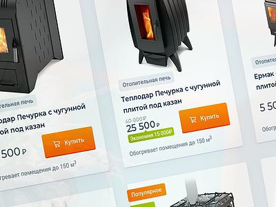 Fireplace online-store shop ux ui web e-comerce online-store fireplace