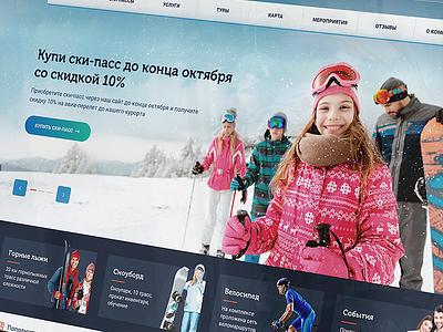 Ski resort promo page first screen web ux ui landing promo ski resort ski