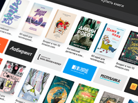 Language books reader – iOs & Android application