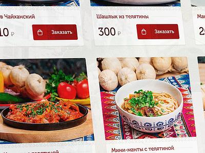 Eastern restaurant place eat food uzbek eastern cafe restaurant