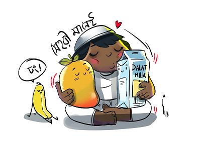 Sehri Time ramadan sehri cartoon banana milk illustration art mango