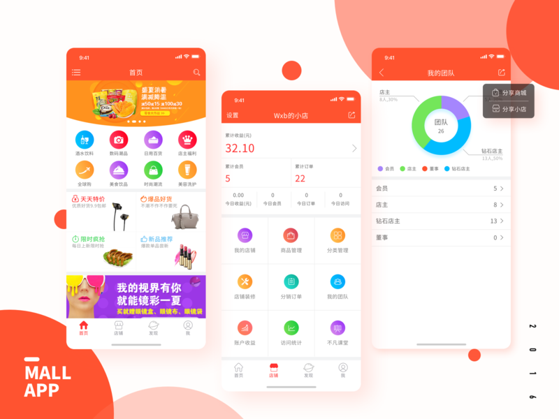 Shopping mall app design ui