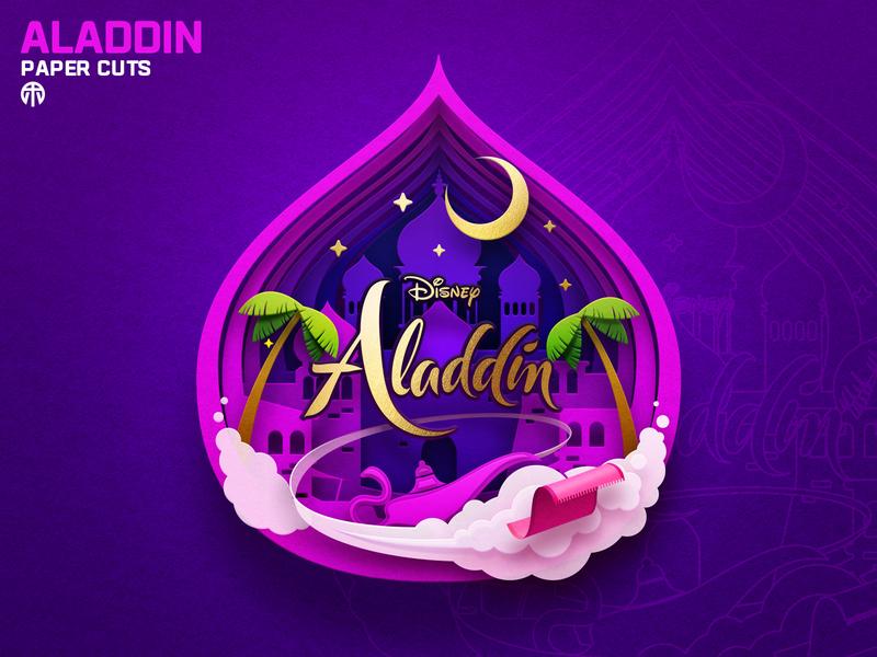 Aladdin aladdin disney illustration