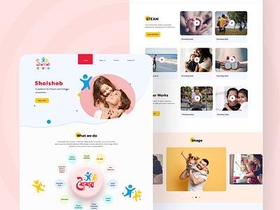 Shoishob website design website design web design ux website ui